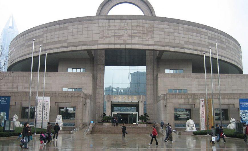 Les musées que vous ne pouvez pas rater en Chine